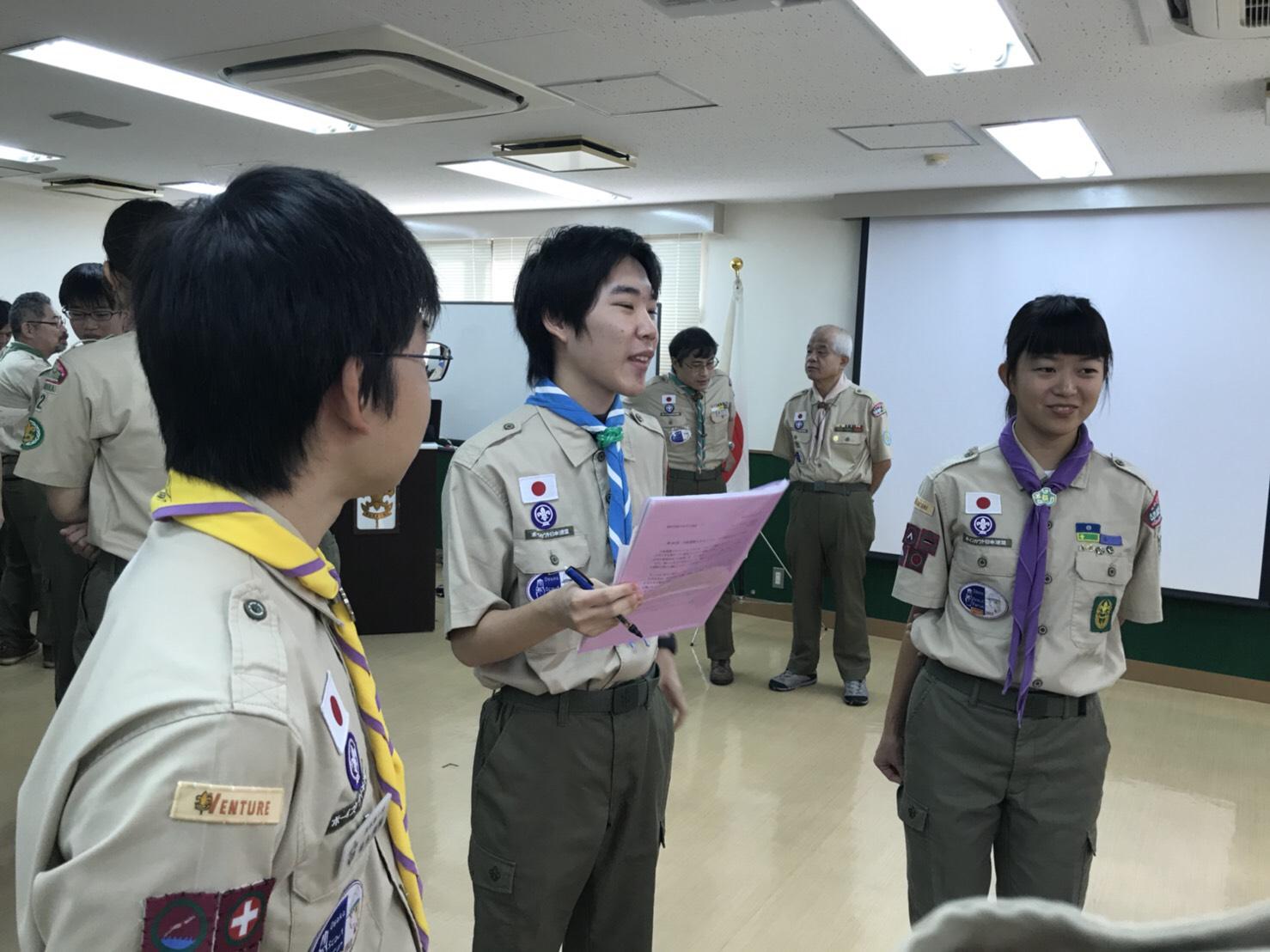 第40回大阪連盟スカウトフォーラム